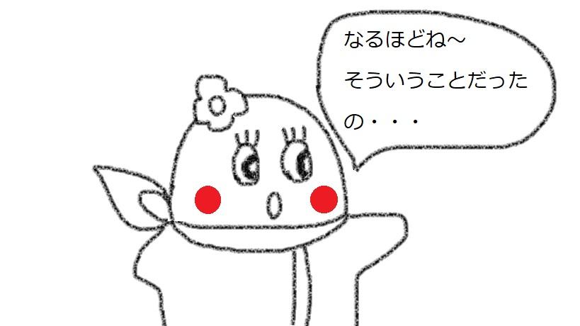 f:id:kanahiro9-22_22-8-8:20181203175352j:plain
