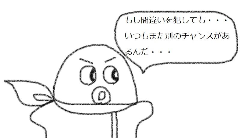f:id:kanahiro9-22_22-8-8:20181204074721j:plain