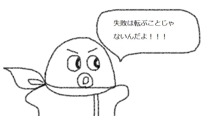 f:id:kanahiro9-22_22-8-8:20181204074743j:plain