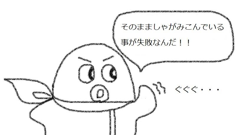 f:id:kanahiro9-22_22-8-8:20181204074800j:plain