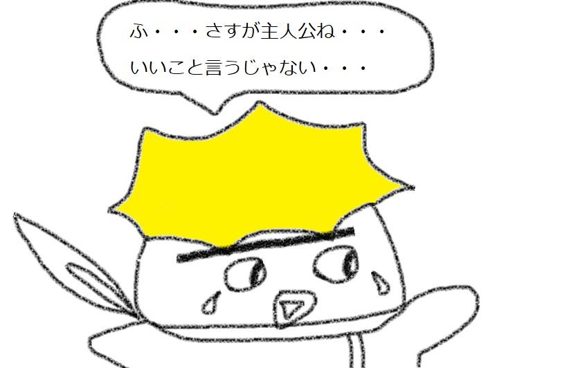 f:id:kanahiro9-22_22-8-8:20181205052846j:plain