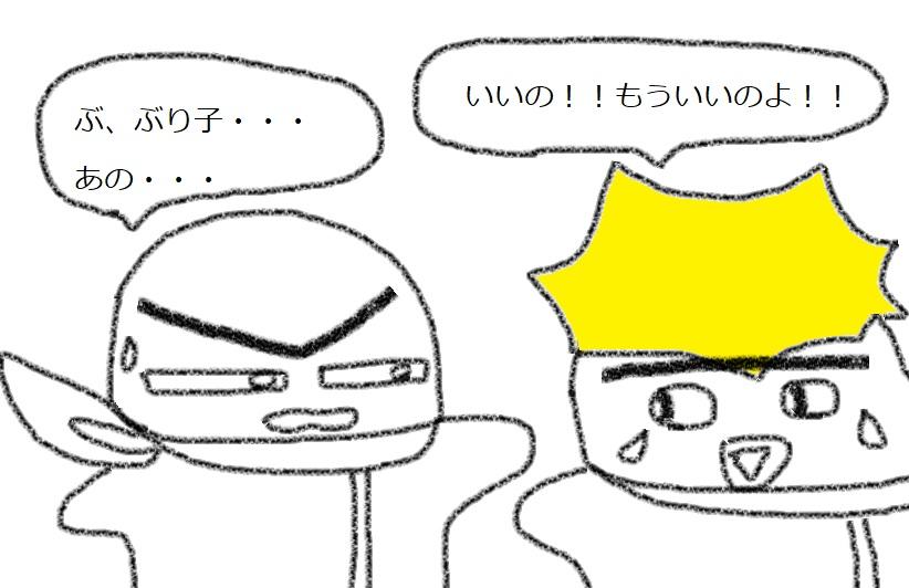 f:id:kanahiro9-22_22-8-8:20181205052910j:plain