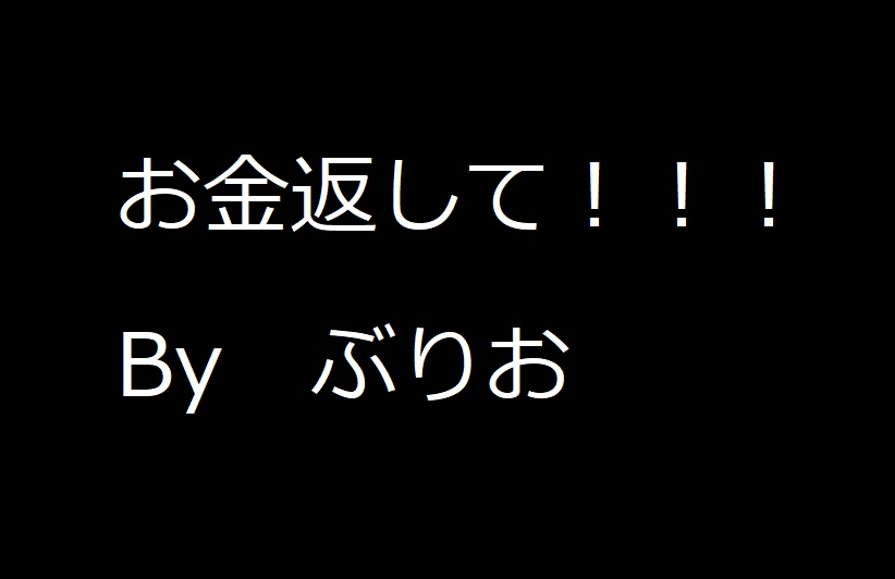 f:id:kanahiro9-22_22-8-8:20181205052949j:plain