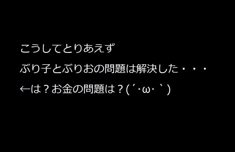 f:id:kanahiro9-22_22-8-8:20181206064651j:plain