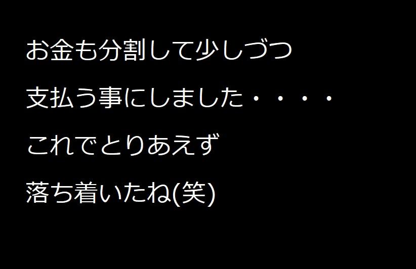 f:id:kanahiro9-22_22-8-8:20181206064711j:plain
