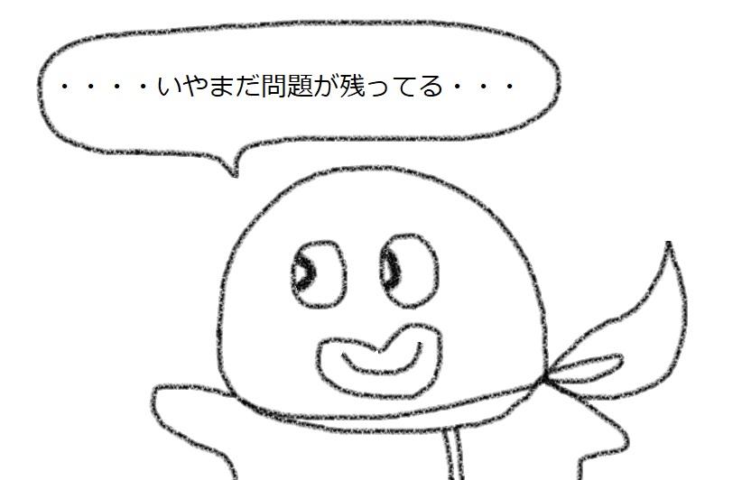 f:id:kanahiro9-22_22-8-8:20181206064730j:plain