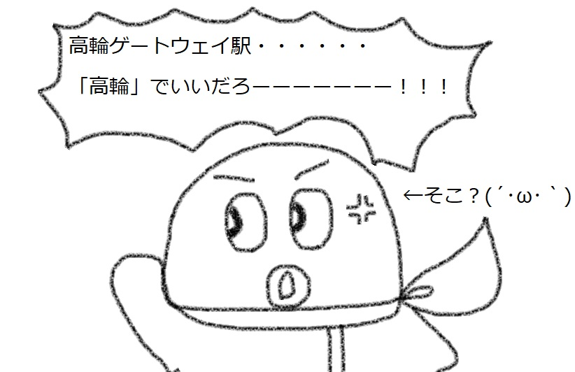 f:id:kanahiro9-22_22-8-8:20181206064747j:plain