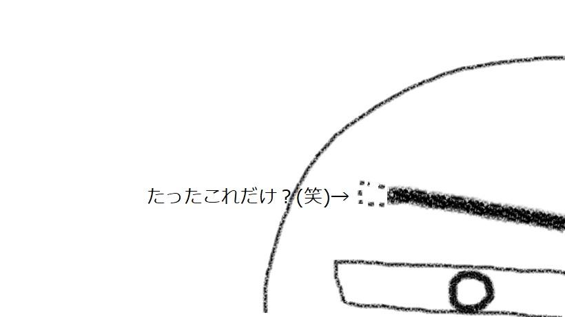 f:id:kanahiro9-22_22-8-8:20181207142804j:plain