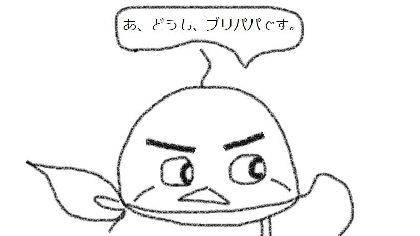 f:id:kanahiro9-22_22-8-8:20181208182443j:plain