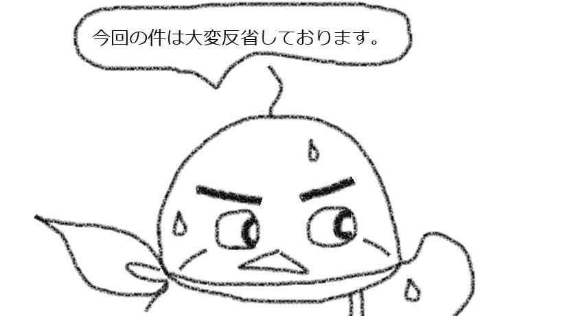 f:id:kanahiro9-22_22-8-8:20181208182502j:plain