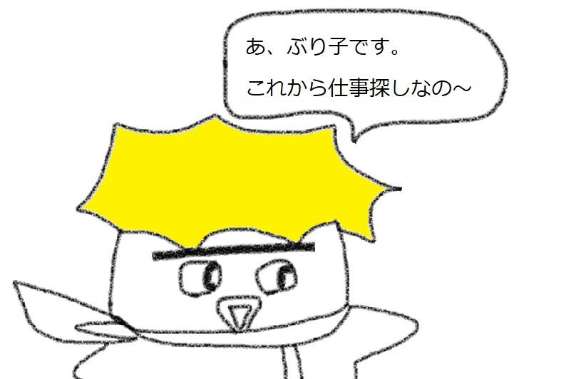 f:id:kanahiro9-22_22-8-8:20181209085302j:plain