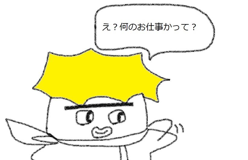 f:id:kanahiro9-22_22-8-8:20181209085326j:plain