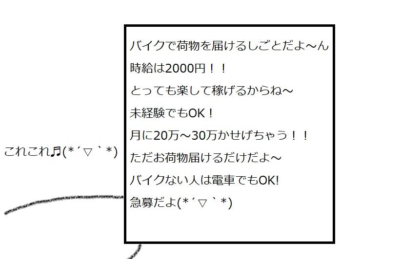 f:id:kanahiro9-22_22-8-8:20181209085342j:plain