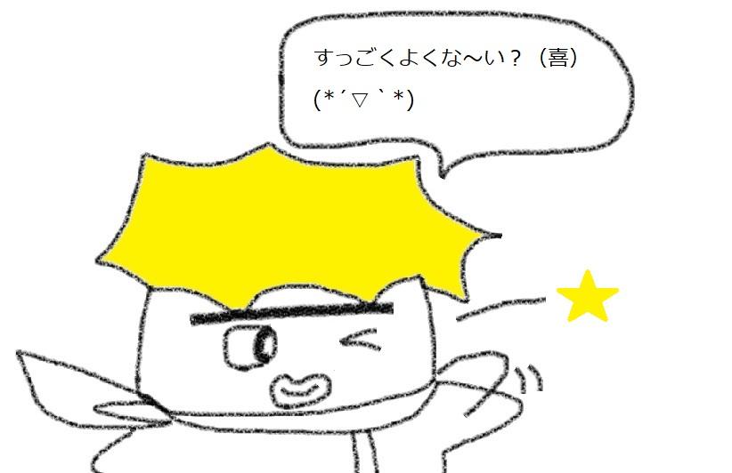 f:id:kanahiro9-22_22-8-8:20181209085416j:plain