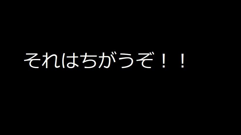 f:id:kanahiro9-22_22-8-8:20181211133440j:plain