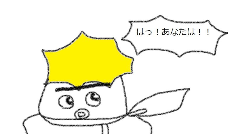 f:id:kanahiro9-22_22-8-8:20181211133457j:plain