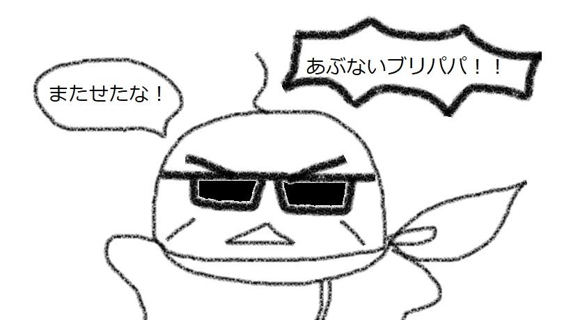 f:id:kanahiro9-22_22-8-8:20181211133515j:plain