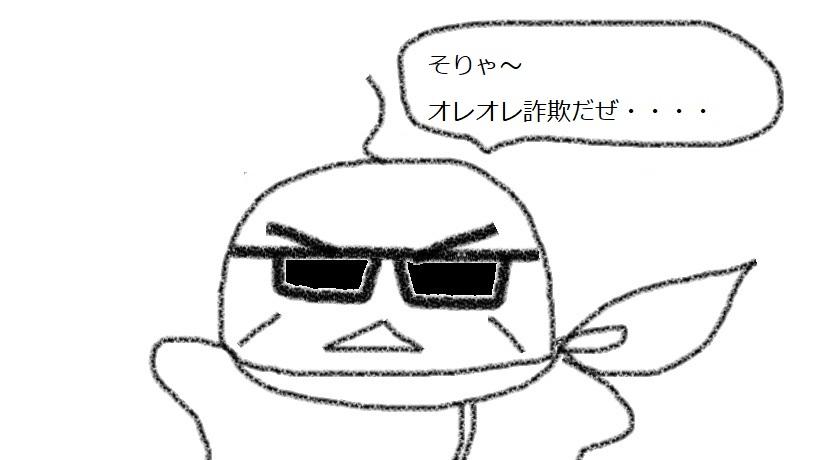 f:id:kanahiro9-22_22-8-8:20181212194343j:plain