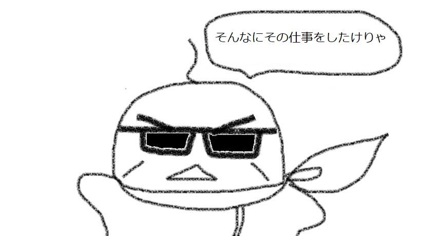 f:id:kanahiro9-22_22-8-8:20181212194405j:plain