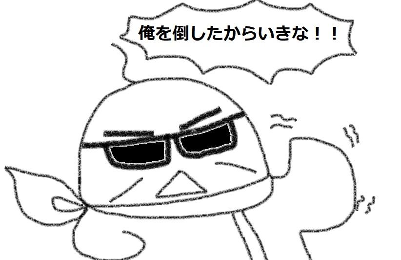 f:id:kanahiro9-22_22-8-8:20181212194424j:plain
