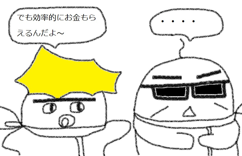 f:id:kanahiro9-22_22-8-8:20181213075619j:plain