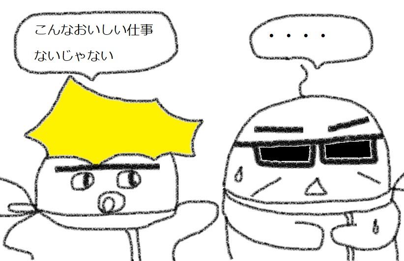 f:id:kanahiro9-22_22-8-8:20181213075659j:plain