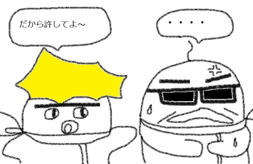 f:id:kanahiro9-22_22-8-8:20181213075725j:plain