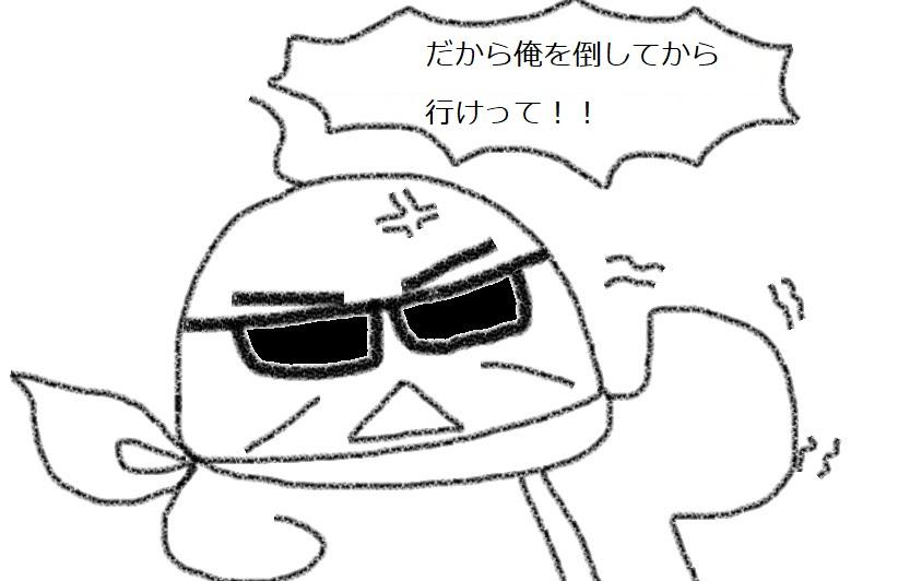 f:id:kanahiro9-22_22-8-8:20181213075743j:plain