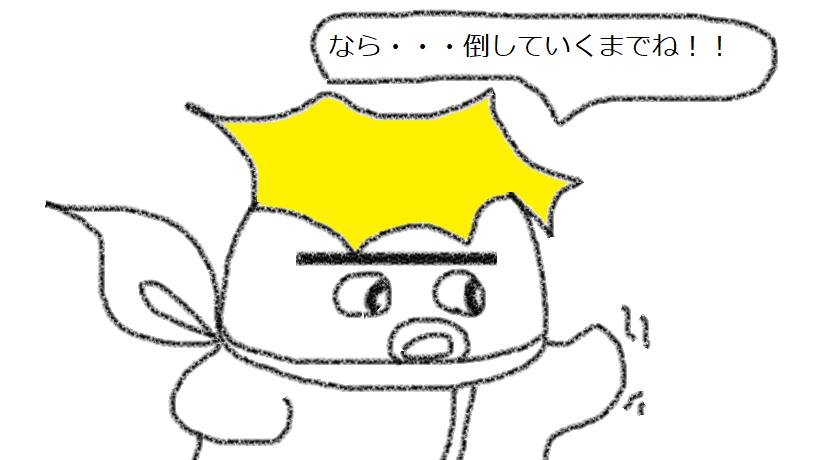 f:id:kanahiro9-22_22-8-8:20181214185028p:plain