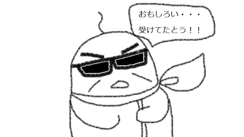 f:id:kanahiro9-22_22-8-8:20181214185048j:plain