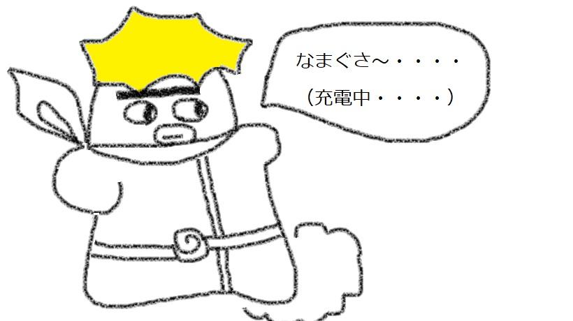 f:id:kanahiro9-22_22-8-8:20181215222246j:plain