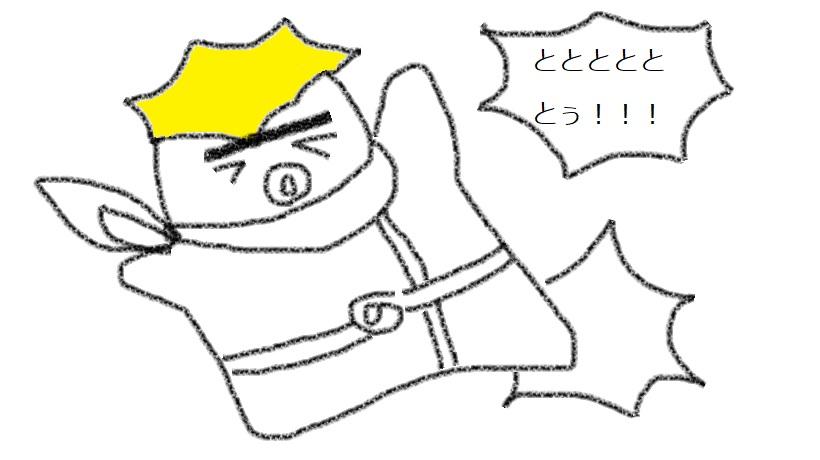 f:id:kanahiro9-22_22-8-8:20181215222356j:plain