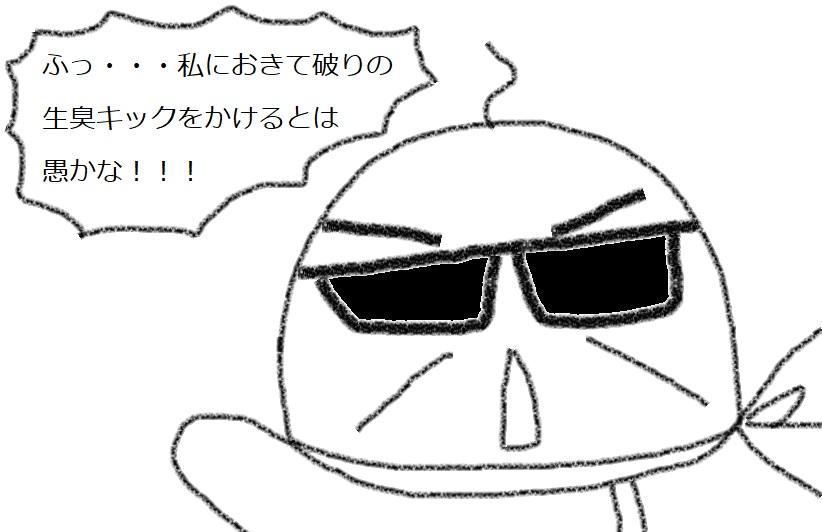 f:id:kanahiro9-22_22-8-8:20181216075220j:plain