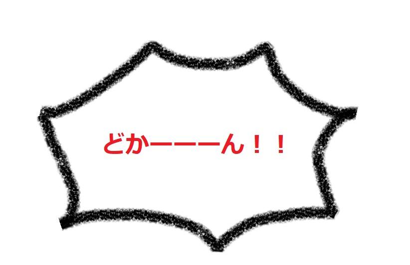 f:id:kanahiro9-22_22-8-8:20181216075303j:plain