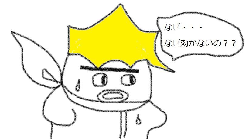 f:id:kanahiro9-22_22-8-8:20181217181708j:plain