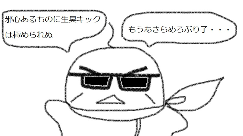 f:id:kanahiro9-22_22-8-8:20181217181733j:plain