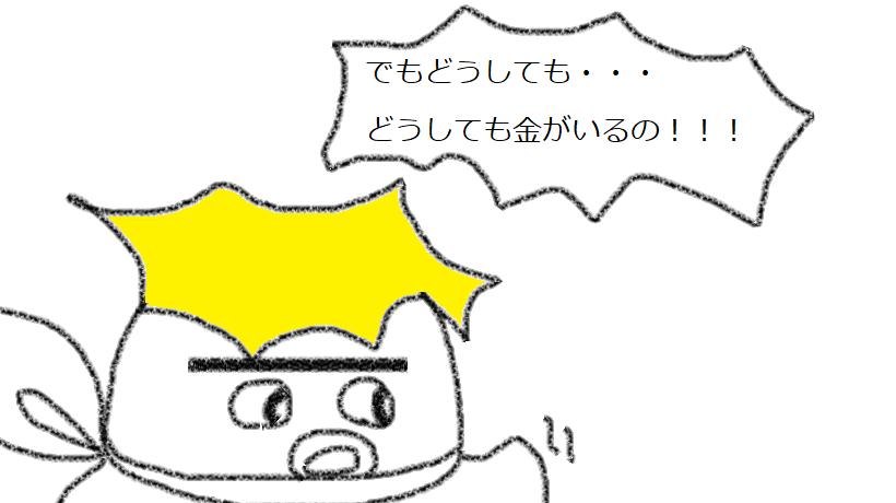 f:id:kanahiro9-22_22-8-8:20181217181750p:plain