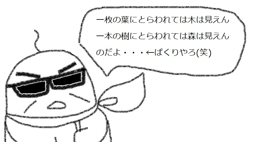 f:id:kanahiro9-22_22-8-8:20181217181805j:plain