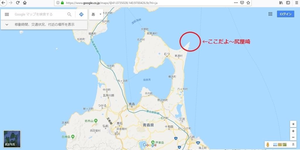 f:id:kanahiro9-22_22-8-8:20181219134722j:plain