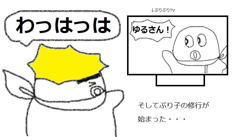 f:id:kanahiro9-22_22-8-8:20181219180229j:plain