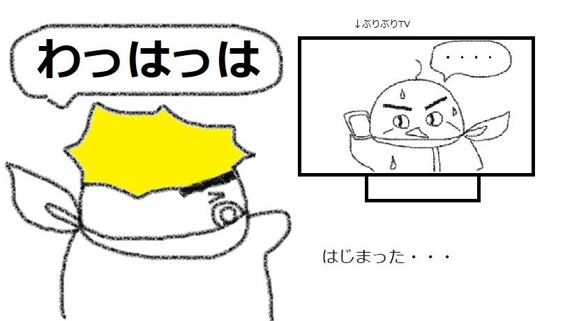 f:id:kanahiro9-22_22-8-8:20181219180257j:plain
