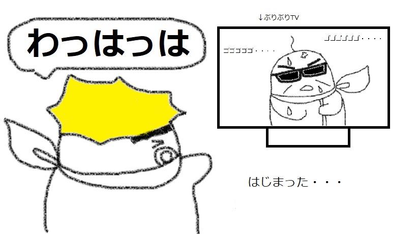f:id:kanahiro9-22_22-8-8:20181219180319j:plain