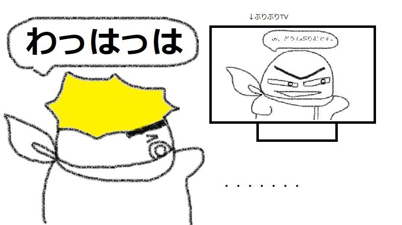 f:id:kanahiro9-22_22-8-8:20181219180340j:plain