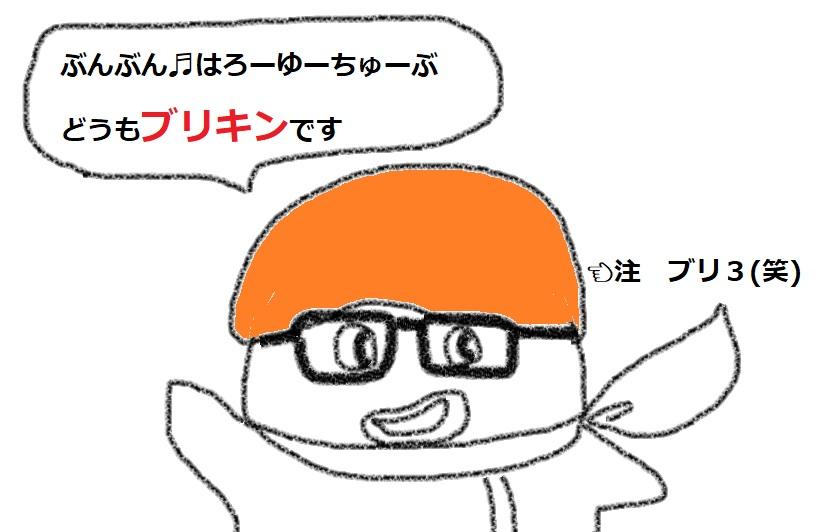 f:id:kanahiro9-22_22-8-8:20181220054422j:plain