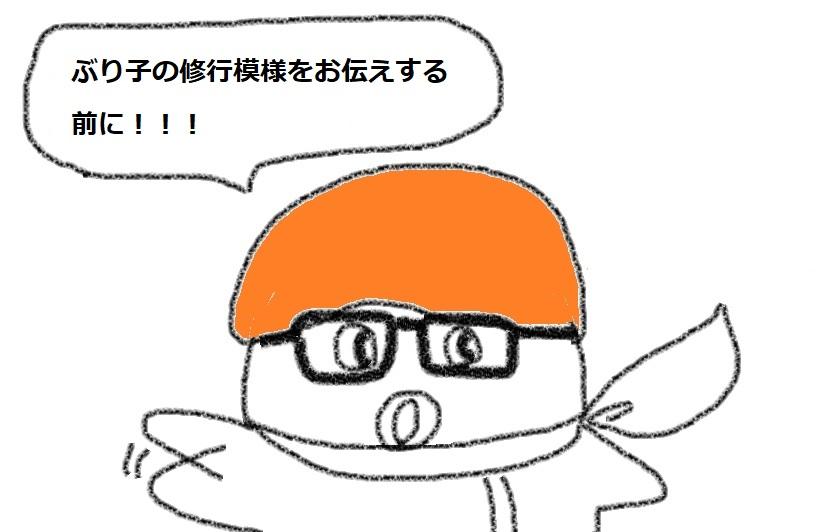 f:id:kanahiro9-22_22-8-8:20181220054445j:plain