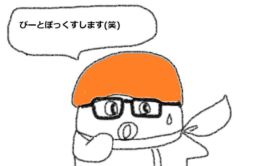f:id:kanahiro9-22_22-8-8:20181220054503j:plain