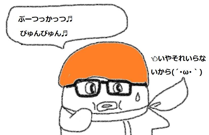 f:id:kanahiro9-22_22-8-8:20181220054521j:plain