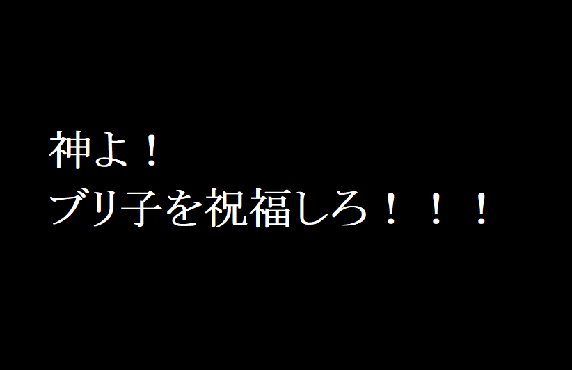 f:id:kanahiro9-22_22-8-8:20181221204008p:plain