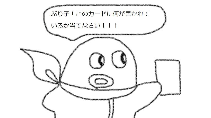 f:id:kanahiro9-22_22-8-8:20181222173349j:plain