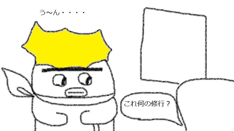 f:id:kanahiro9-22_22-8-8:20181222173452j:plain